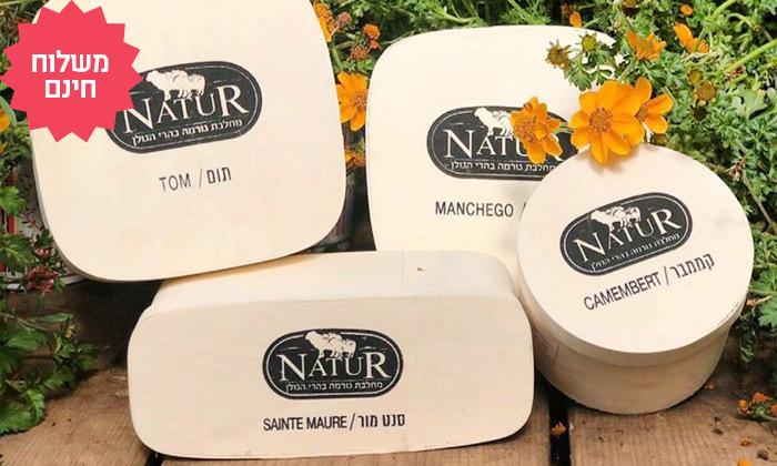 6 טעימות לזוג במחלבת NATUR