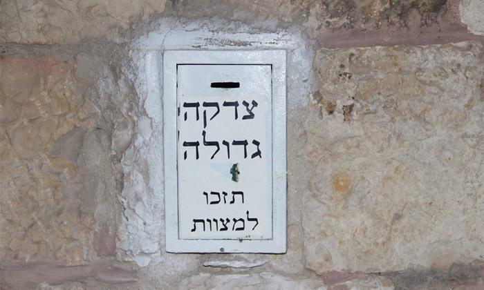 5 סיור סליחות בירושלים עם Israel 2GO