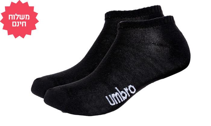 4 מארז 20 זוגות גרביים לגברים ולנשים UMBRO