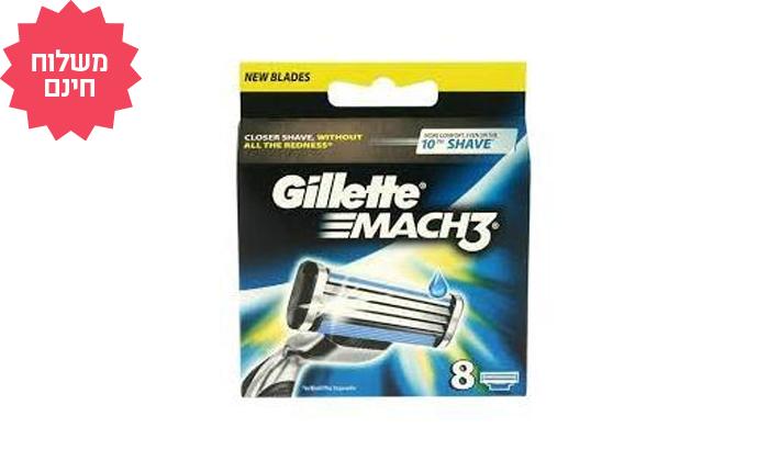 3 מארז 16 סכיני גילוח Gillette Mach 3 ג'ילט, משלוח חינם