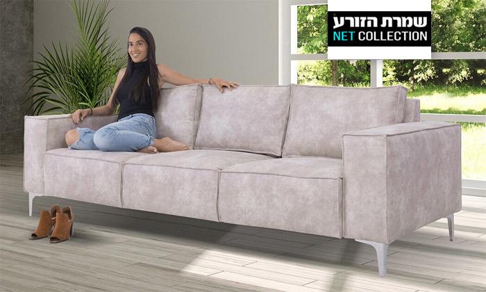 2 ספה תלת-מושבית של שמרת הזורע