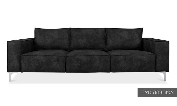 3 ספה תלת-מושבית של שמרת הזורע
