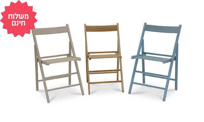 7 4 כיסאות אוכל מתקפלים דגם מיקי של שמרת הזורע, משלוח חינם