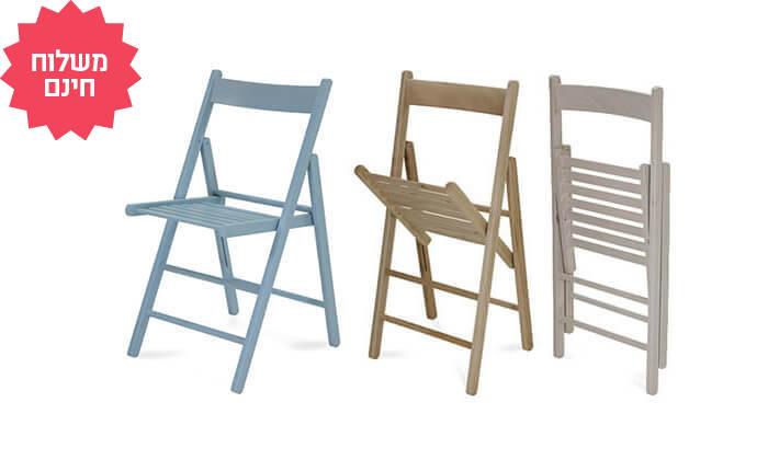 6 4 כיסאות אוכל מתקפלים דגם מיקי של שמרת הזורע, משלוח חינם