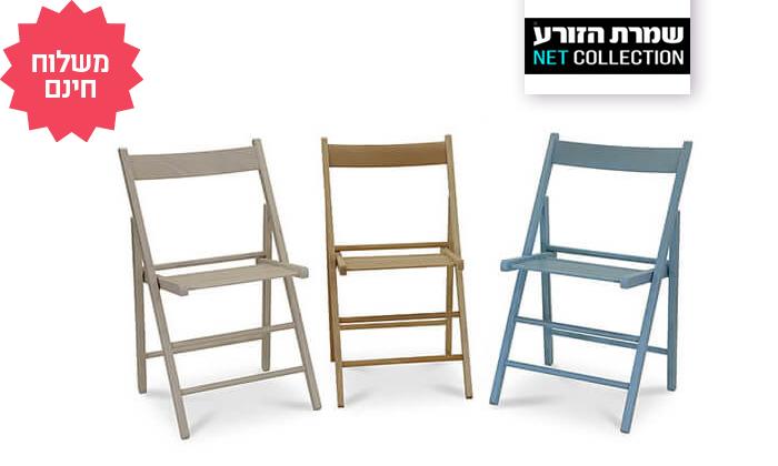 2 4 כיסאות אוכל מתקפלים דגם מיקי של שמרת הזורע, משלוח חינם