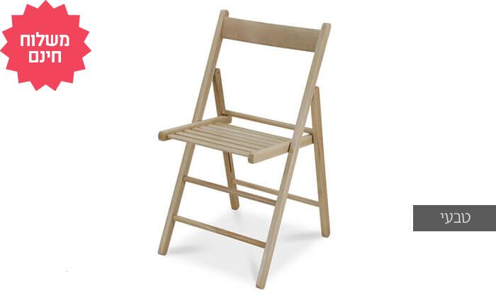 4 4 כיסאות אוכל מתקפלים דגם מיקי של שמרת הזורע, משלוח חינם
