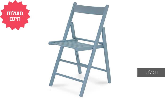 5 4 כיסאות אוכל מתקפלים דגם מיקי של שמרת הזורע, משלוח חינם