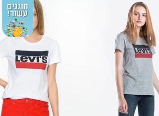 מגוון חולצות נשים LEVIS