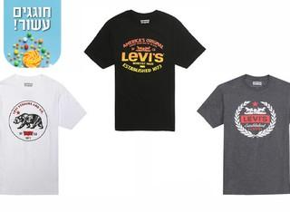 מגוון חולצות גברים LEVIS