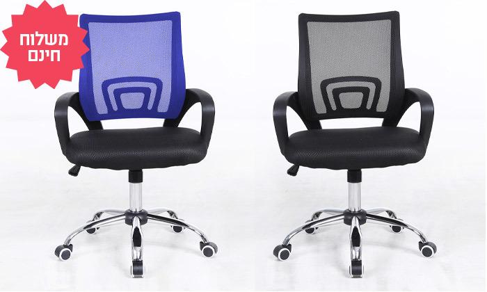 2 כיסא מנהלים על גלגלים, משלוח חינם