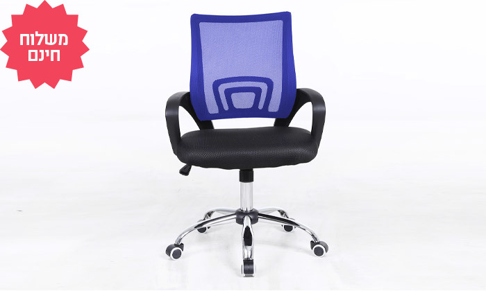 4 כיסא מנהלים על גלגלים, משלוח חינם