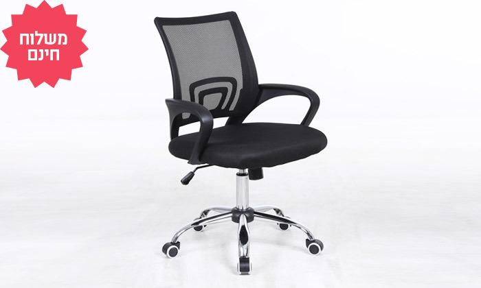 5 כיסא מנהלים על גלגלים, משלוח חינם