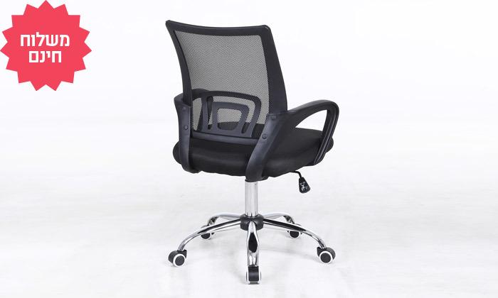 7 כיסא מנהלים על גלגלים, משלוח חינם