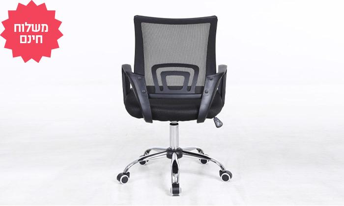 8 כיסא מנהלים על גלגלים, משלוח חינם