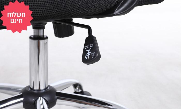 10 כיסא מנהלים על גלגלים, משלוח חינם
