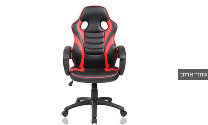 4 כיסא גיימרים NINJA Extrim