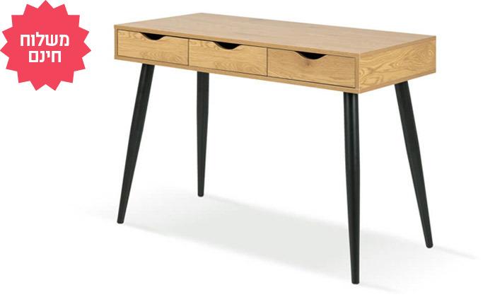 3 שולחן כתיבה וכיסא מרופד של שמרת הזורע, הובלה והרכבה חינם