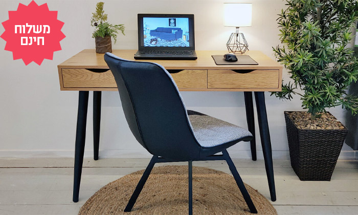 9 שולחן כתיבה וכיסא מרופד של שמרת הזורע, הובלה והרכבה חינם