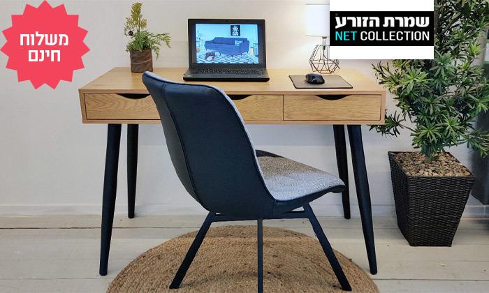 2 שולחן כתיבה וכיסא מרופד של שמרת הזורע, הובלה והרכבה חינם