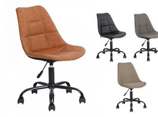 כיסא לבית ולמשרד דגם הוגו