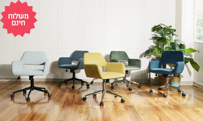 2 כיסא משרדי של Homax דגם רוס, משלוח חינם