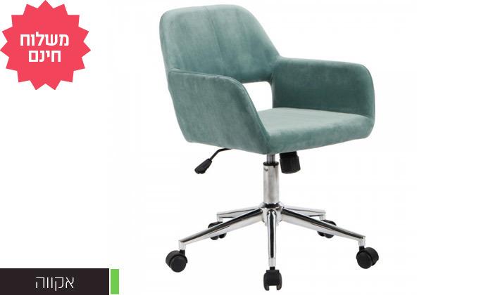 3 כיסא משרדי של Homax דגם רוס, משלוח חינם