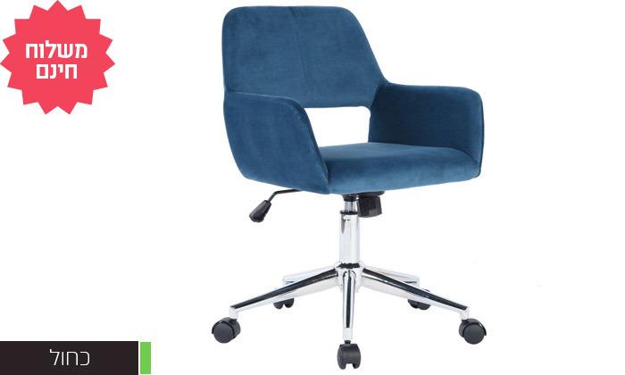 4 כיסא משרדי של Homax דגם רוס, משלוח חינם