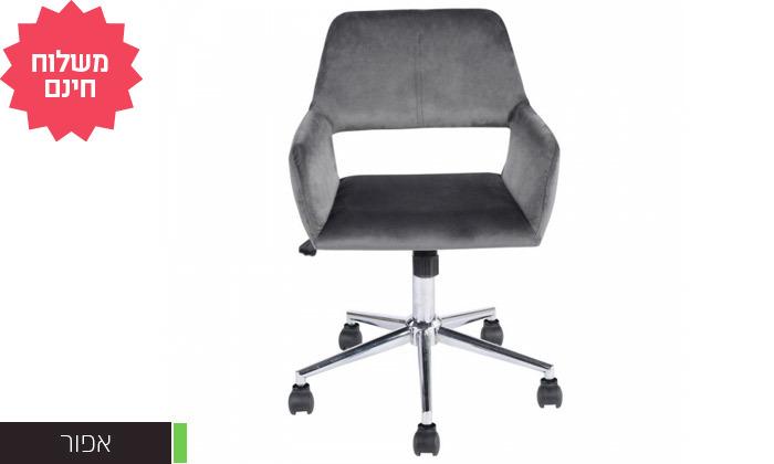 6 כיסא משרדי של Homax דגם רוס, משלוח חינם