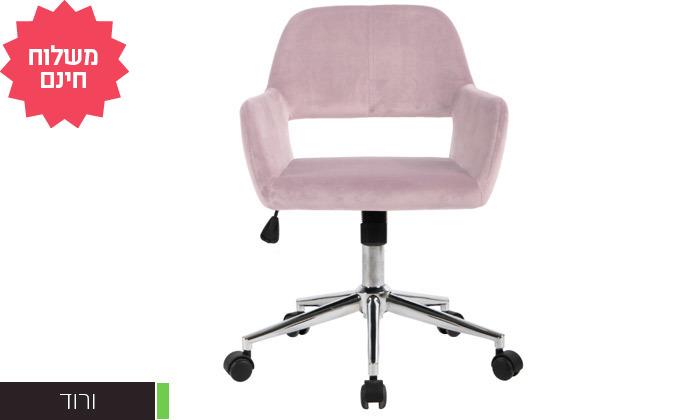 8 כיסא משרדי של Homax דגם רוס, משלוח חינם