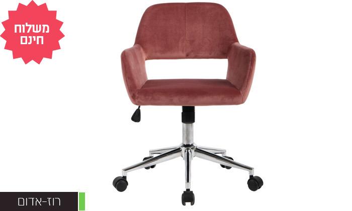 7 כיסא משרדי של Homax דגם רוס, משלוח חינם