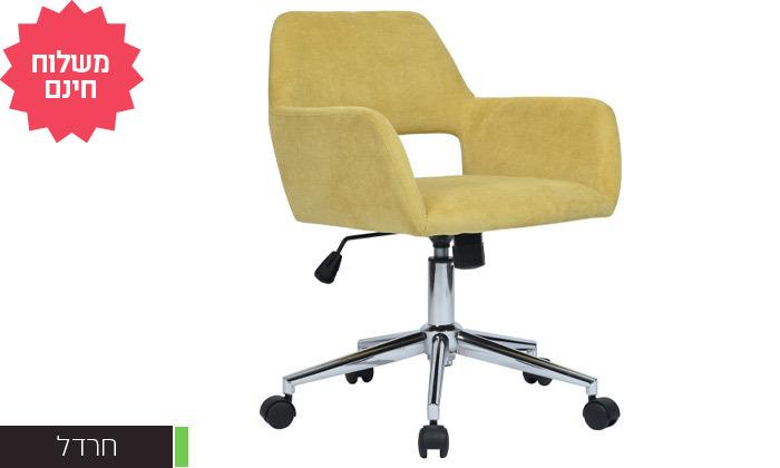 5 כיסא משרדי של Homax דגם רוס, משלוח חינם