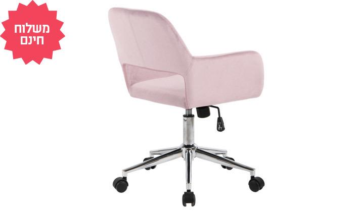 9 כיסא משרדי של Homax דגם רוס, משלוח חינם