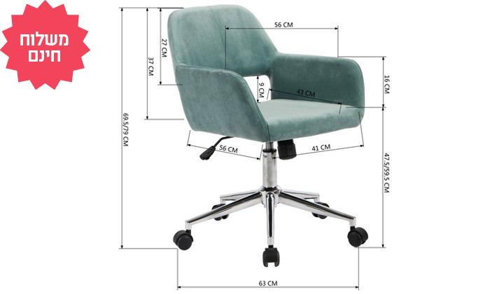 10 כיסא משרדי של Homax דגם רוס, משלוח חינם