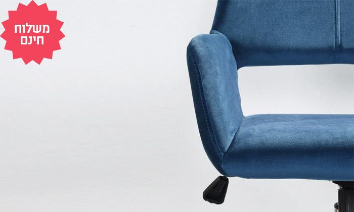 12 כיסא משרדי של Homax דגם רוס, משלוח חינם