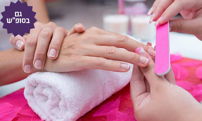 2 טיפולי מניקור ופדיקור ב-Pure White Cosmetic, דיזנגוף סנטר