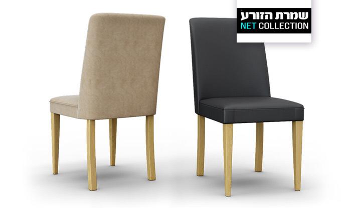 2 כיסאות לפינת אוכל דגם עדן של שמרת הזורע