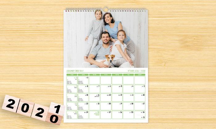 6 לוח שנה שולחני או תלוי בעיצוב אישי של WOW