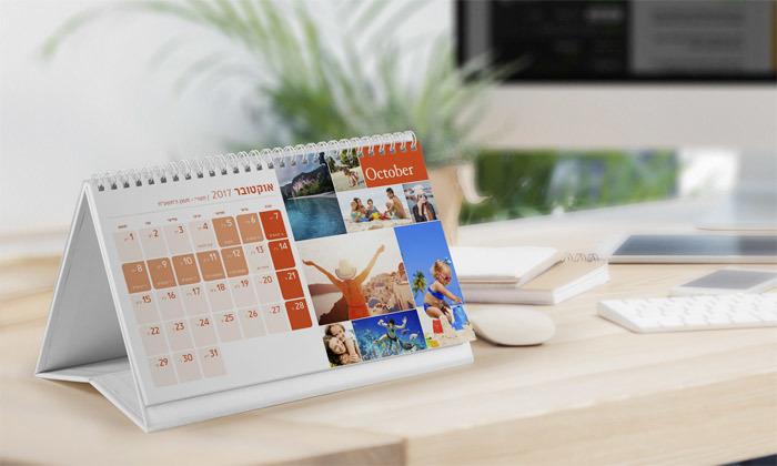 4 לוח שנה שולחני או תלוי בעיצוב אישי של WOW