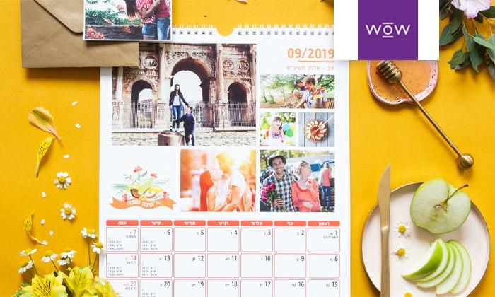 2 לוח שנה שולחני או תלוי בעיצוב אישי של WOW