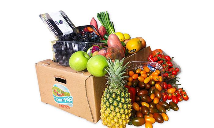 2 מארז פרימיום של פירות וירקות, משלוח חינם עד הבית לערי המרכז
