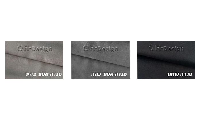 3 ספה תלת מושבית גדולה של Or Design, דגם סוהו