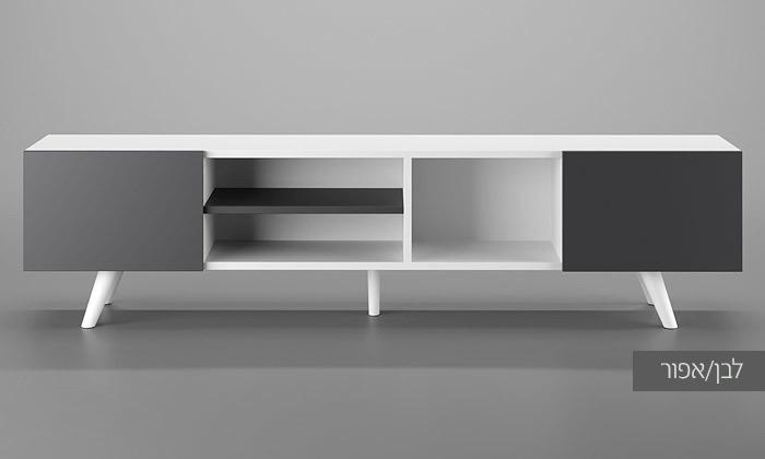 3 מזנון לסלון של Razco, דגם פלורידה