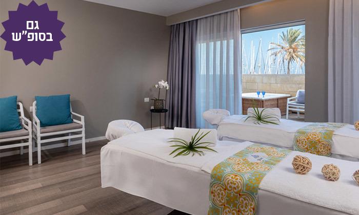 3 יום כיף עם עיסוי במלון הרודס מרשת Share spa, הרצליה פיתוח