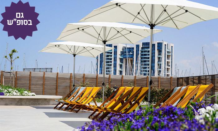 12 יום כיף עם עיסוי במלון הרודס מרשת Share spa, הרצליה פיתוח