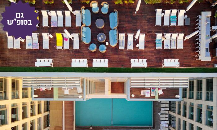 9 יום כיף עם עיסוי במלון הרודס מרשת Share spa, הרצליה פיתוח