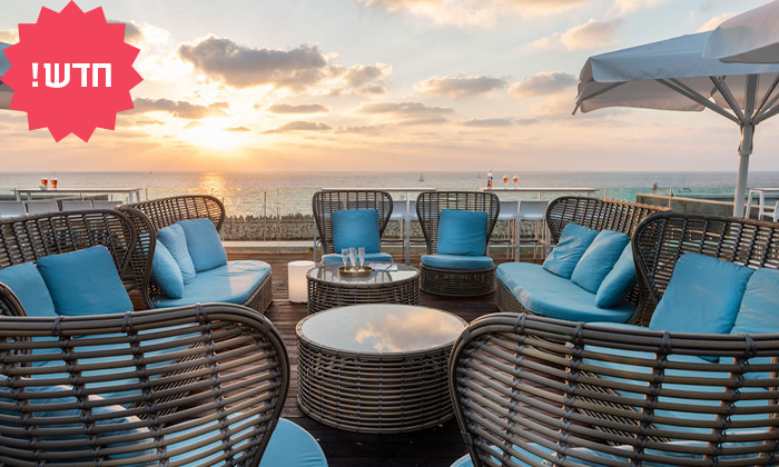 13 יום כיף עם עיסוי במלון הרודס מרשת Share spa, הרצליה פיתוח