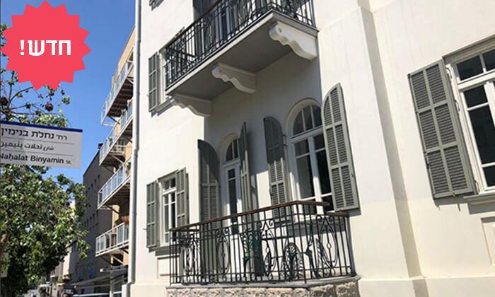 7 מלון הבוטיק Bachar House על רוטשילד - חבילת ספא עם עיסוי, תל אביב
