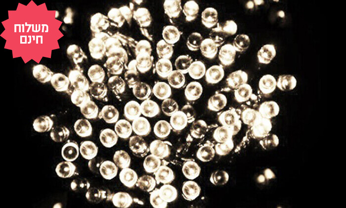 10 שרשרת נורות LED סולאריות אקולוגיות, משלוח חינם