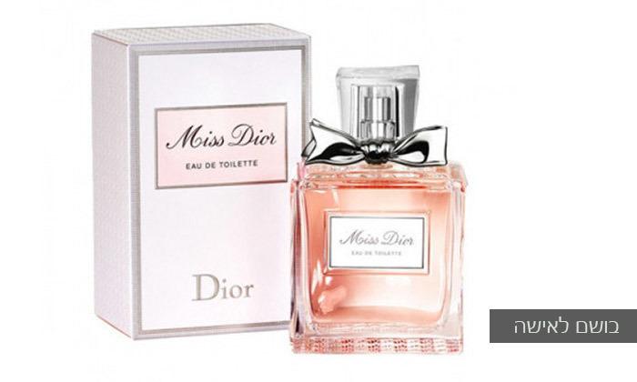 5 מגוון בשמי Christian Dior לאישה  ולגבר