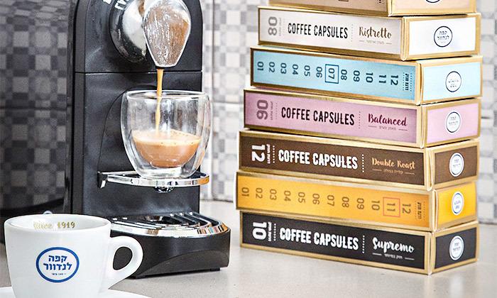 2 מארז 100 קפסולות קפה של קפה לנדוור במגוון טעמים